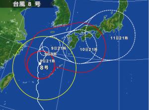 台風情報_-_8号