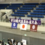 2014大阪大会