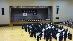 第44回香川大会