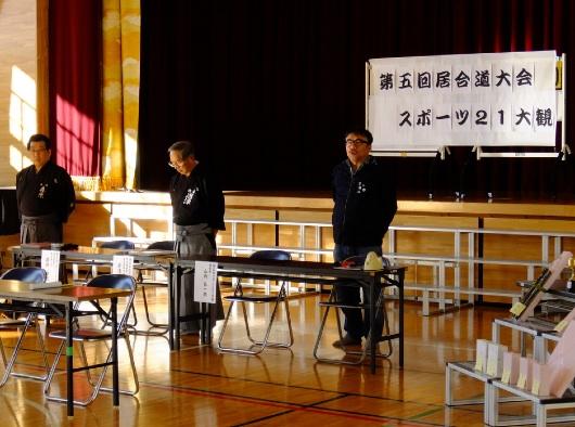 2015開会式