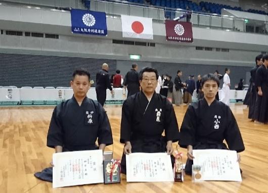 2015大阪大会2