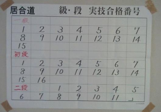 2017秋昇段審査3