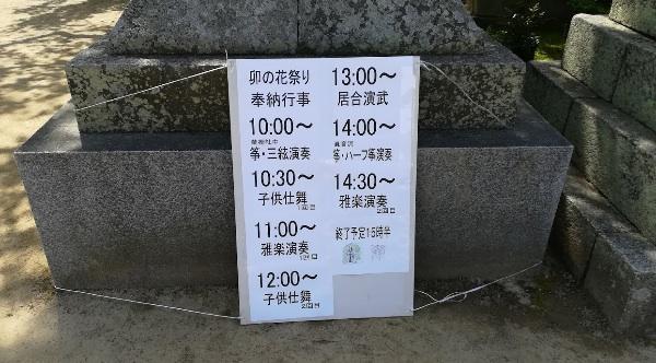 2019_住吉奉納演武_1